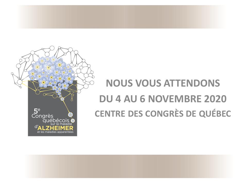 5e Congrès québécois sur la maladie d'Alzheimer et les maladies apparentées (2020)
